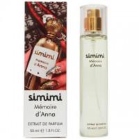 Духи с феромонами 55ml Simimi Memoire d Anna for women