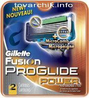 G. fusion proglide power 2шт