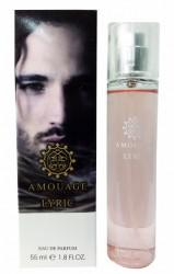 Духи с феромонами 55ml Amouage Lyric For Men edp